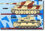 1-72-German-505th-H-Tank-Btn-1