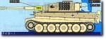 1-72-German-505th-H-Tank-Btn-2