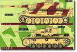 1-144-German-505th-H-Tank-Btn-1