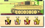 1-144-German-506th-H-Tank-Btn-1