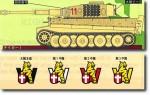 1-144-German-506th-H-Tank-Btn-1