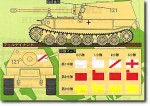 1-144-German-653rd-H-Tank-Btn-1
