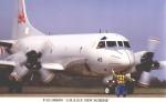 1-72-Lockheed-P-3C-Orion-JMSDF-New-Scheme