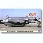 1-72-F-4E-Phantom-II-Indiana-ANG-Special-Part-2RARE-