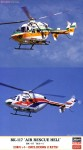 1-72-BK-117-Rescue-Helicopter-Shizuoka-Akita