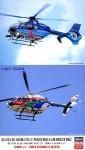 1-72-EC-135-and-EC-145-BK117C-2