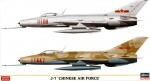 1-72-J-7-Chinese-Air-Force