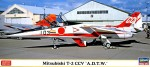 1-72-Mitsubishi-T-2-CCV