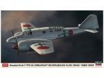 1-72-Mitsubishi-KI46-II-Type-100-Commandant-Reconnaissance-Plane-Dinah-Green-Cross