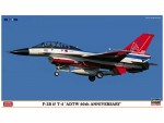 1-72-F-2B-and-T-4-Air-Development-and-Test-Wing-60th-Anniversary-2-Plane-Set