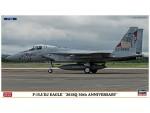 1-72-F-15J-DJ-Eagle-201SQ-30th-Anniversary
