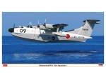 1-72-Shinmeiwa-PS-1-31st-Squadron