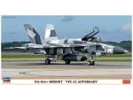 1-72-F-A-18A+-Hornet-VFC-12-Adversary