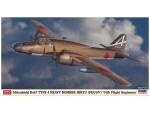 1-72-Mitsubishi-Ki-67-Hiryu-Flight-14th-Squadron