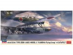 1-72-Aichi-E13A1-Type-Zero-Jake-Model-11-w-Catapult