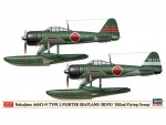 1-72-Nakajima-A6M2-N-Type-2-Fighter-Seaplane-802nd-Naval-Air-Group