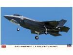 1-72-F-35A-Lightning-II-JASDF-First-Aircraft
