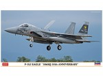 1-72-Mitsubishi-F-15J-Eagle-306SQ-35th-Anniversary-Special-Painting