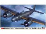 1-72-Kugisho-P1Y1-S-P1Y2-Ginga-Frances-Type-11-Type-16-Night-Fighter