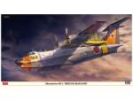 1-72-Shinmeiwa-SS-2-Rescue-Amphibian-Plane