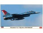 1-72-Mitsubishi-F-2A-3SQ-60th-Anniversary