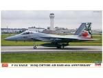1-72-F-15J-Eagle-201SQ-Chitose-Airbase-60th-Anniversary