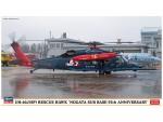 1-72-UH-60JSP-Rescue-Hawk-Niigata-Sub-Base-55th-Anniversary