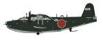 1-72-Kawanishi-H8K1-Type-2-Flying-Boat-Model-11-Shikishima
