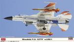 1-72-Mitsubishi-F-2A-ADTW-w-ASM-3