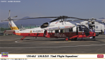 1-72-UH-60J-JMSDF-Air-Development-Squadron-72
