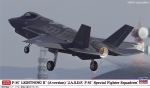 1-72-F-35-Lightning-II-Type-A-JASDF-302nd-Temporary-Tactical-Fighter-Squadron