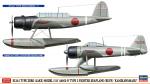 1-72-Aichi-E13A-and-Nakajima-A6M2-N