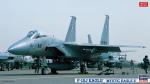 1-72-F-15J-Eagle-Mystic-Eagle-II-JASDF