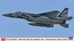 1-72-F-15J-Eagle-Komatsu-Special-2018-w-High-Detail-Nozzle-Parts