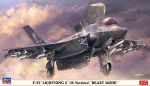 1-72-F-35-Lightning-II-Type-B-Beast-Mode