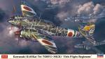 1-72-Kawasaki-Ki-45-Kai-Tei-Type-2-Two-Seat-Fighter-Toryu-53rd-Flight-Regiment