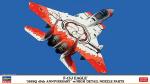 1-72-F-15J-Eagle-305SQ-40th-Anniversary-w-High-Detail-Nozzle-Parts