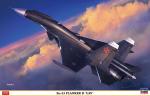 1-72-Su-33-Flanker-D-UAV