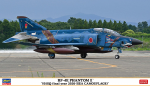 1-72-RF-4E-Phantom-II-501SQ-Final-Year-2020-Sea-Camouflage