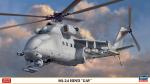 1-72-Mi-24Hind-UAV