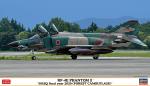 1-72-RF-4E-Phantom-II-501SQ-Final-Year-2020-Forest-Camouflage