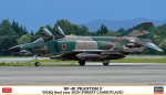 1-72-RF-4E-Phantom-II-501SQ-Final-Year-2020-Forest-Camouflage