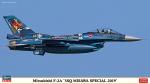 1-72-Mitsubishi-F-2A-3SQ-Misawa-Special-2019