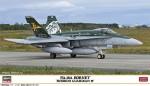 1-72-F-A-18A-Hornet-Bushido-Guardian-19