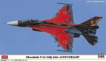 1-72-Mitsubishi-F-2A-6SQ-60th-Anniversary-Painting