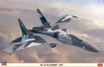 1-72-Su-35-Flanker-UAV