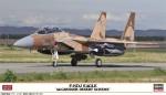 1-72-F-15DJ-Eagle-Aggressor-Desert-Scheme