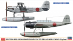 1-72-Kawanishi-E7K1-Type-94-Model-1
