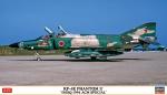 1-72-RF-4E-Phantom-II-501SQ-1994-Battle-Special
