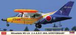 1-72-Mitsubishi-MU-2A-J-A-S-D-F-50th-Anniversary-Special-Paint
